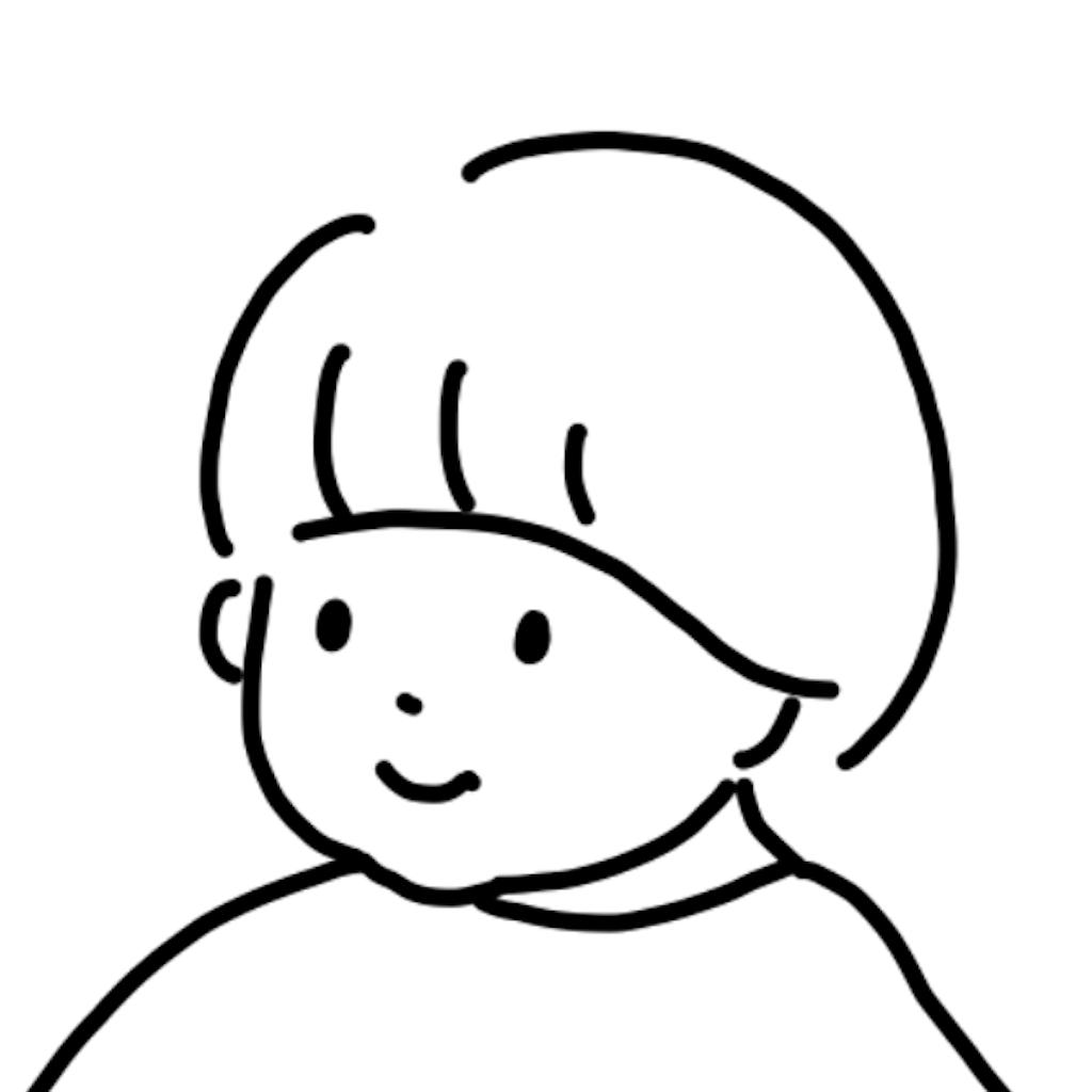 子供の顔アップ