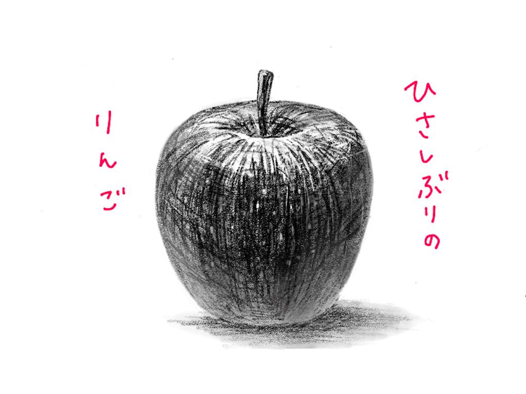 f:id:sai_kurashi:20200526132854p:image