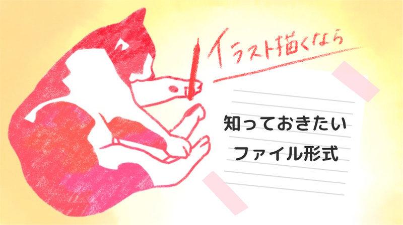ペンを持つネコ
