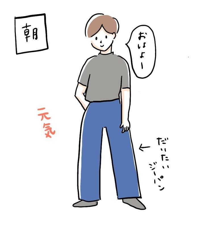 元気な女性(朝)