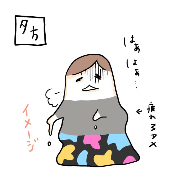 ぐったりする女性(夕方)