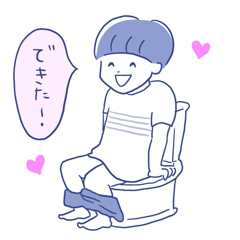 トイレをする子供のイラスト