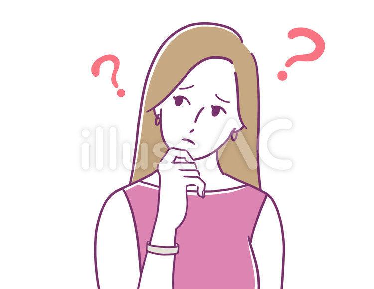 疑問を感じる女性のイラスト