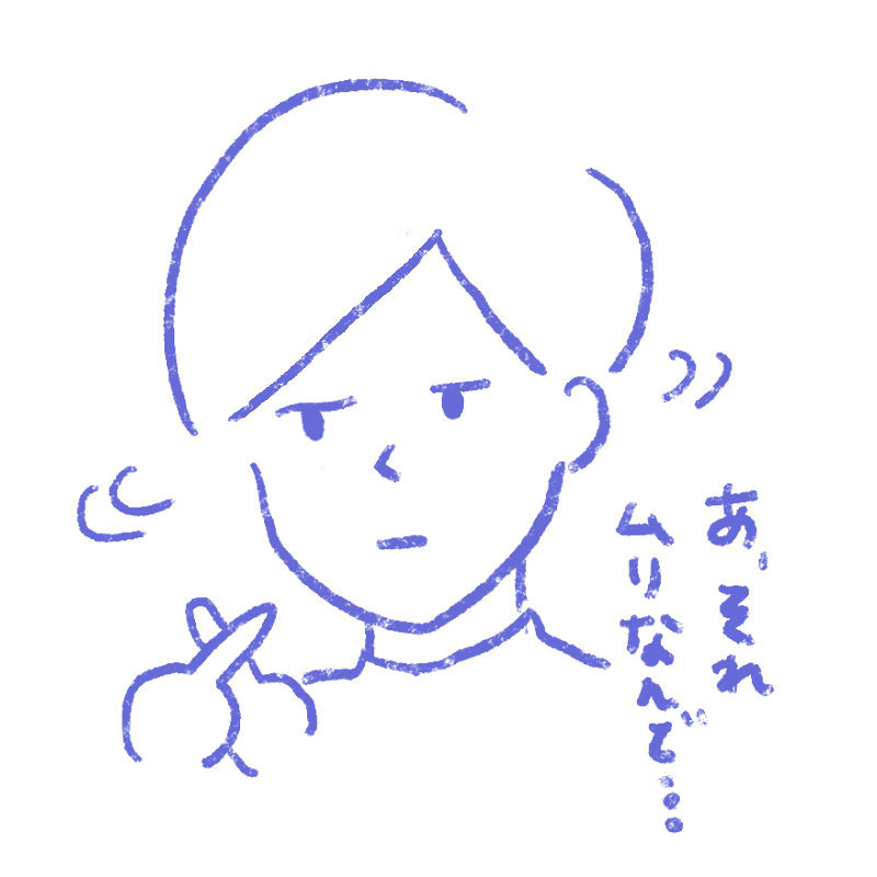 指でバツを作り、首を振る女性のイラスト