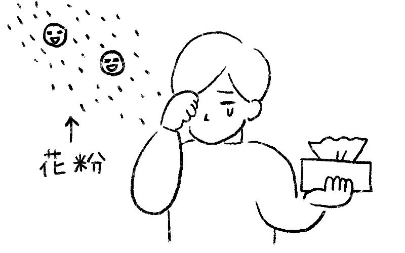 花粉で目を痒がる女性
