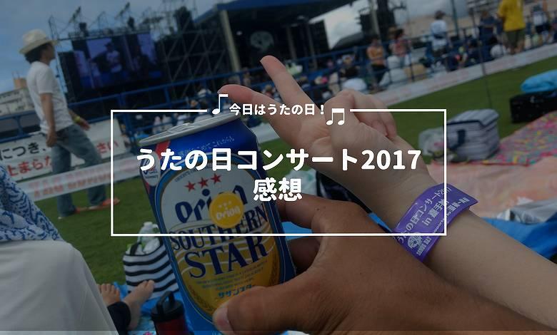 f:id:saichu:20170625004742j:plain