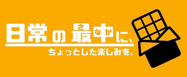 f:id:saichu:20170706192012j:plain