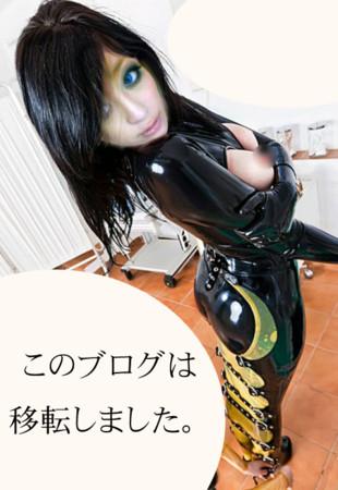f:id:saienji:20130713101055j:image