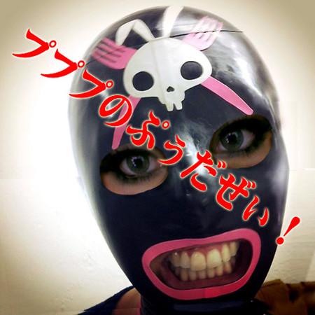 f:id:saienji:20141101124511j:plain