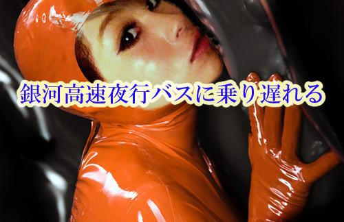 f:id:saienji:20180331072959j:plain