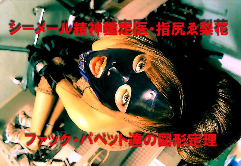 f:id:saienji:20190731132610j:plain