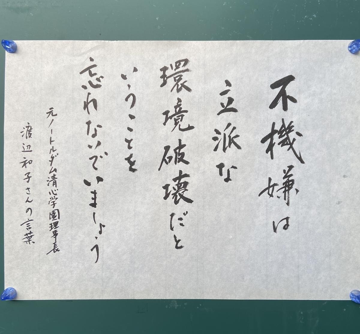 f:id:saifukuji:20200301075305j:plain