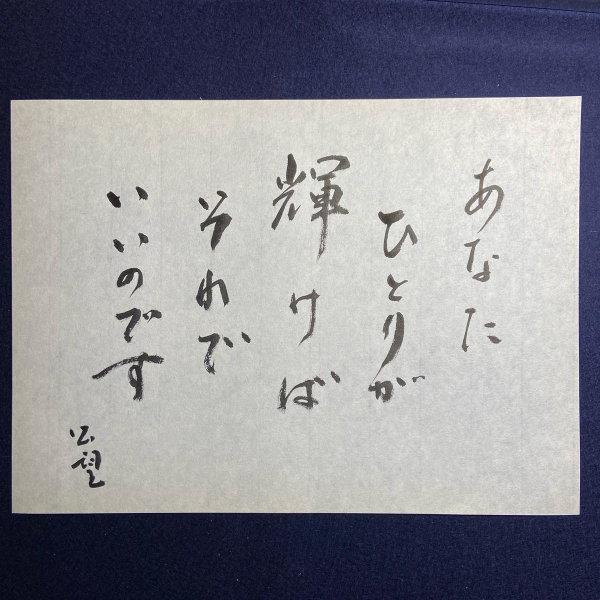 f:id:saifukuji:20200417214007j:plain