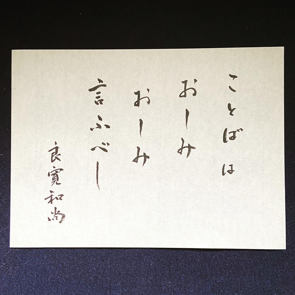 f:id:saifukuji:20200602133121j:plain