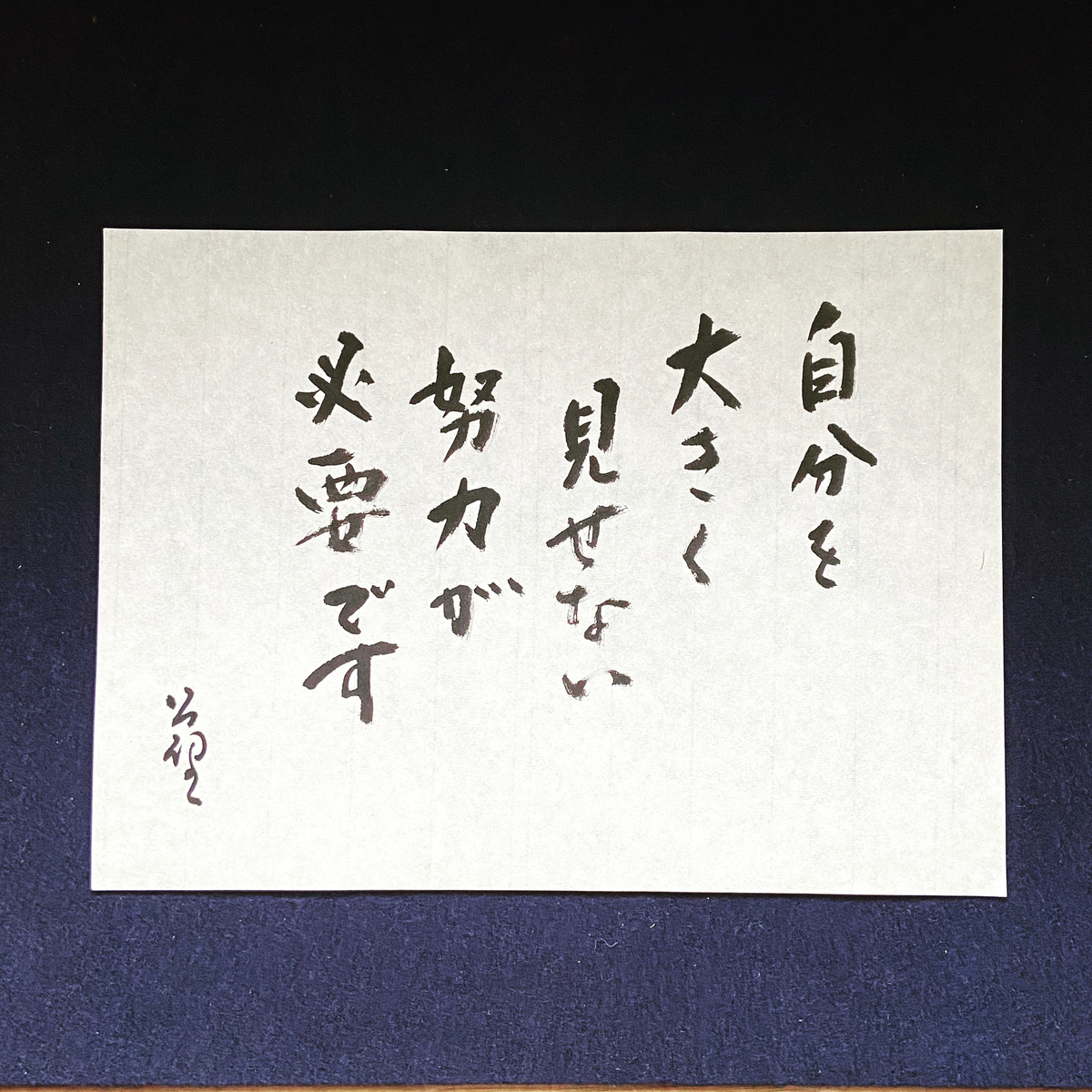 f:id:saifukuji:20201001110316j:plain
