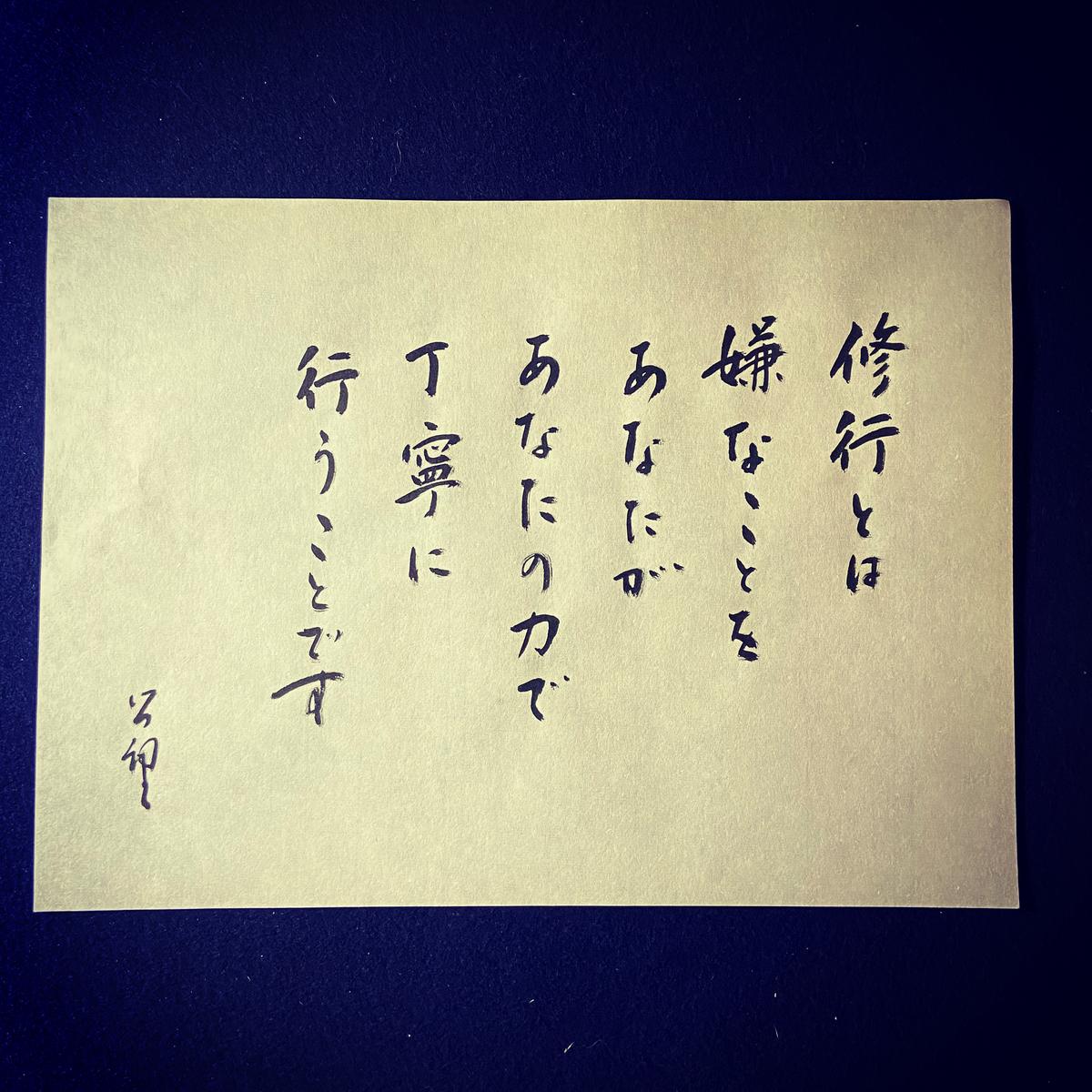 f:id:saifukuji:20210106225645j:plain