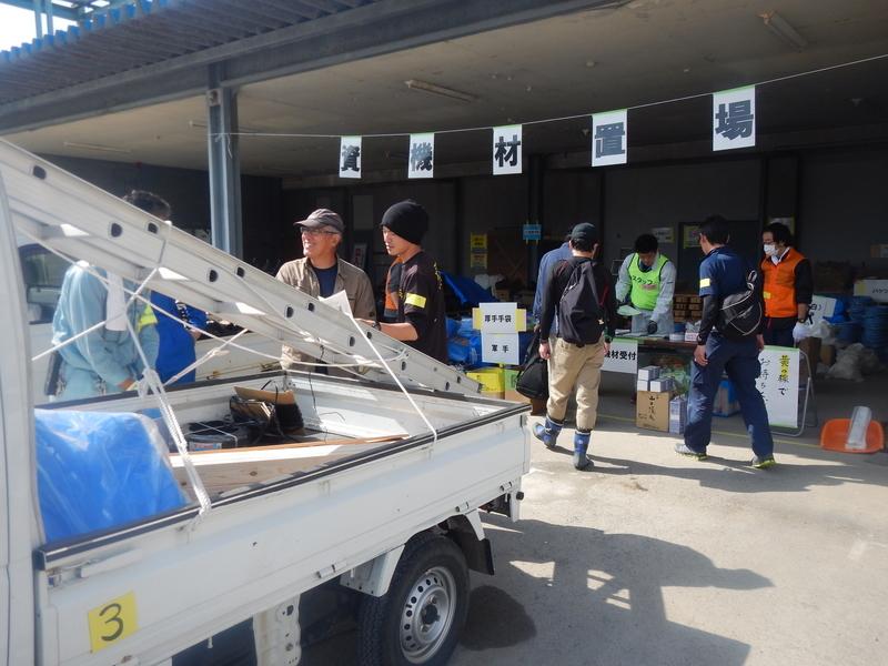 太田市災害ボランティアセンター
