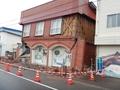 安平町の被害の様子