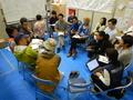 作業系団体の情報共有会議