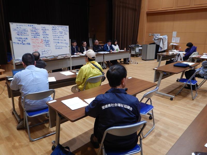 愛媛県域会議