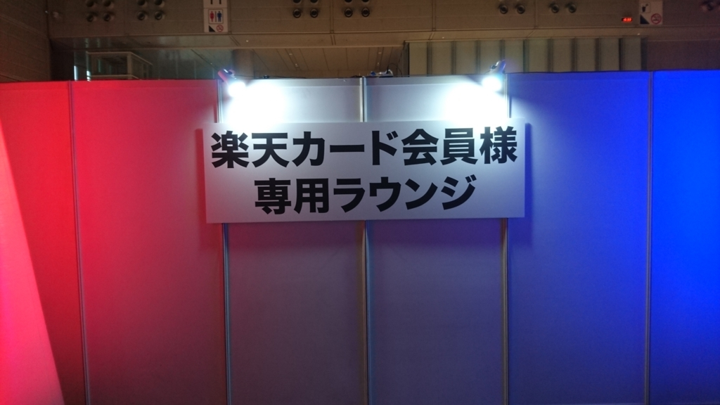 f:id:saigen-oji:20170917163714j:plain