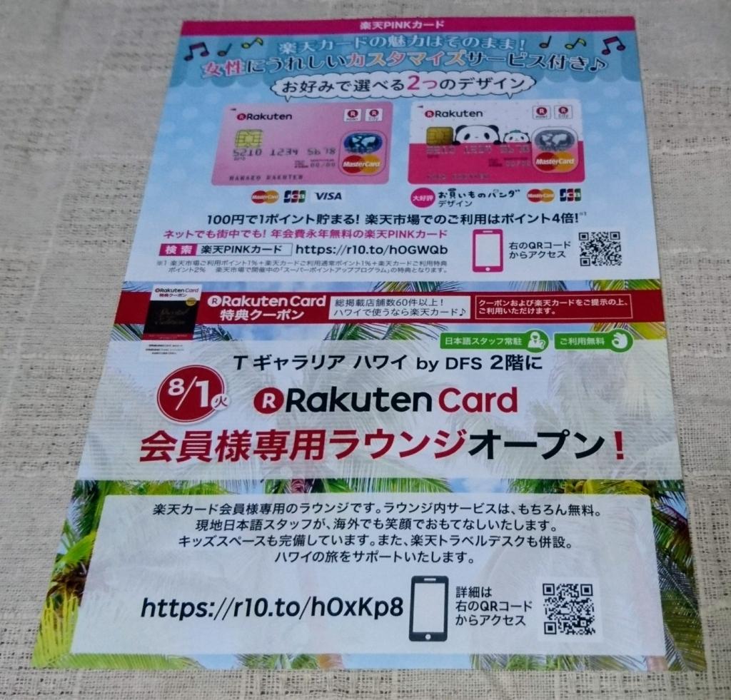 f:id:saigen-oji:20171030173951j:plain