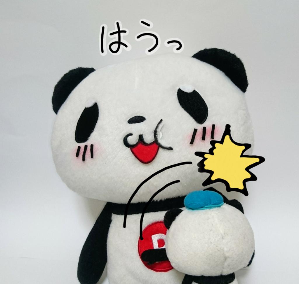 f:id:saigen-oji:20180216222958p:plain