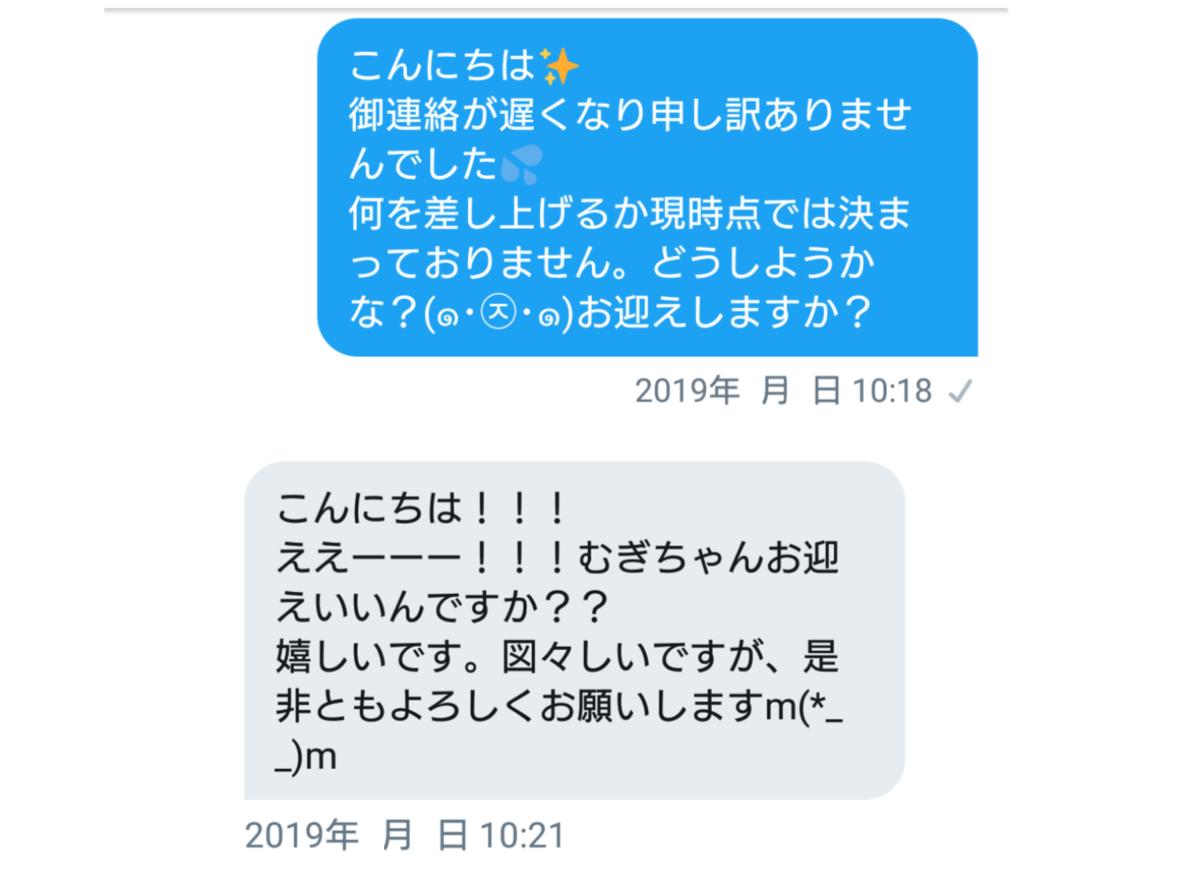 f:id:saigen-oji:20190412100928p:plain
