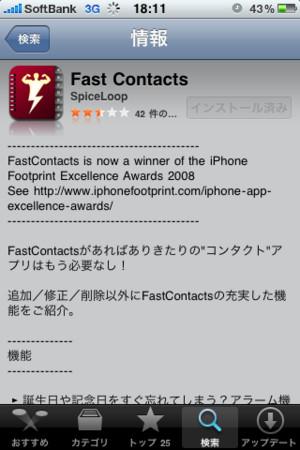 f:id:saigon-taro:20100115183345j:image