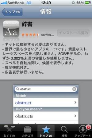 f:id:saigon-taro:20111112145823j:image