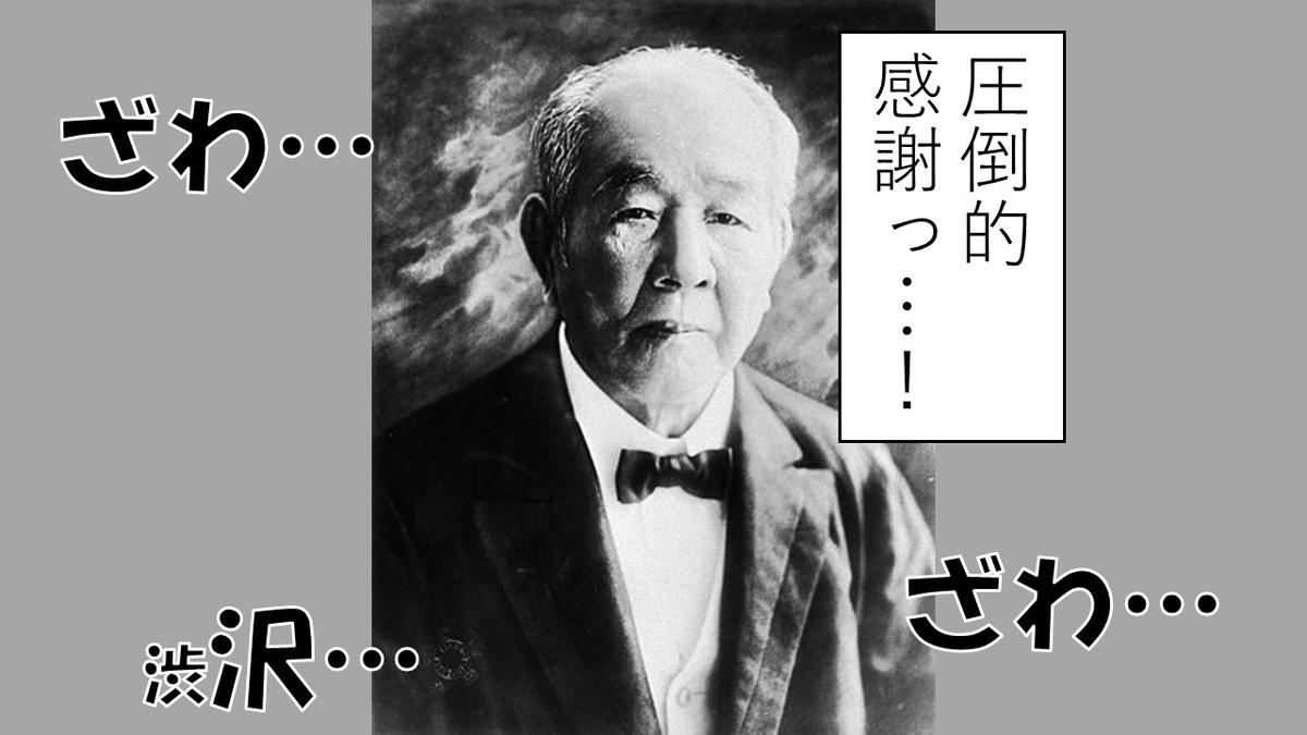f:id:saihakken_pj:20200702235654j:plain