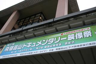 20100307-1.jpg