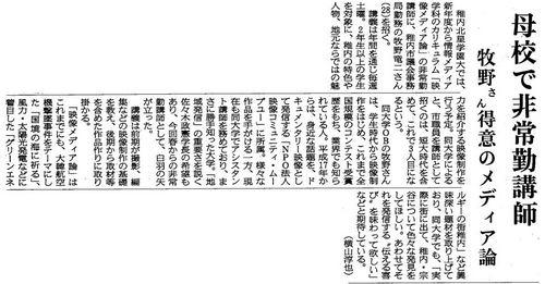 20130410.jpg