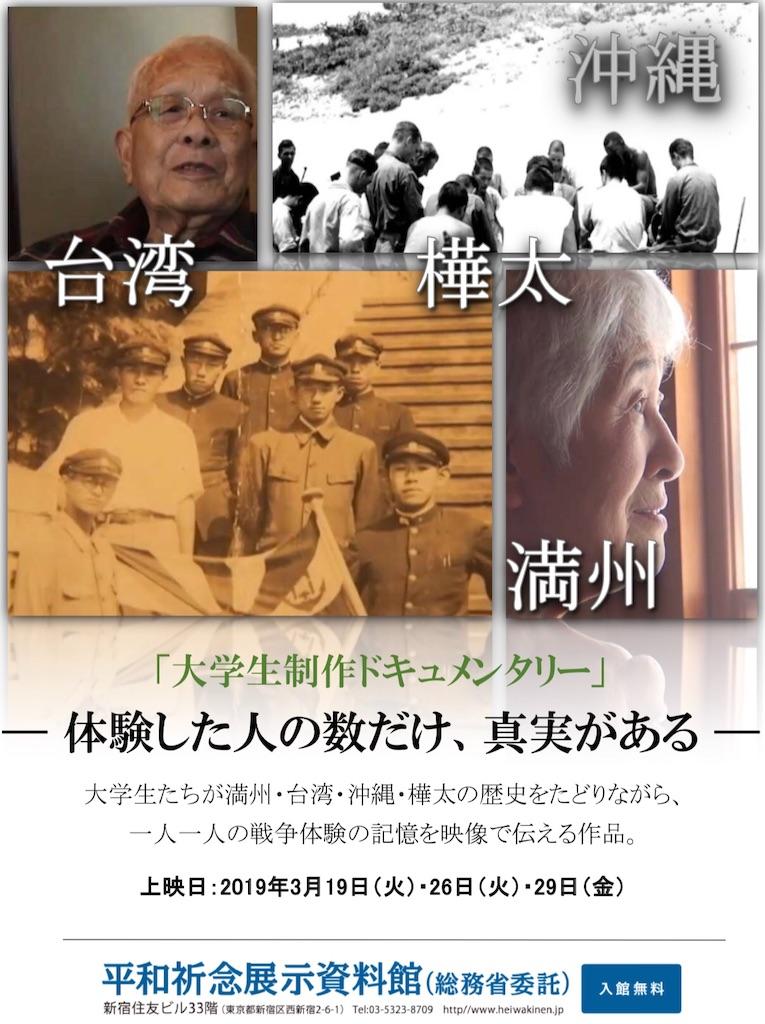 f:id:saihoku_movie:20190228111655j:image