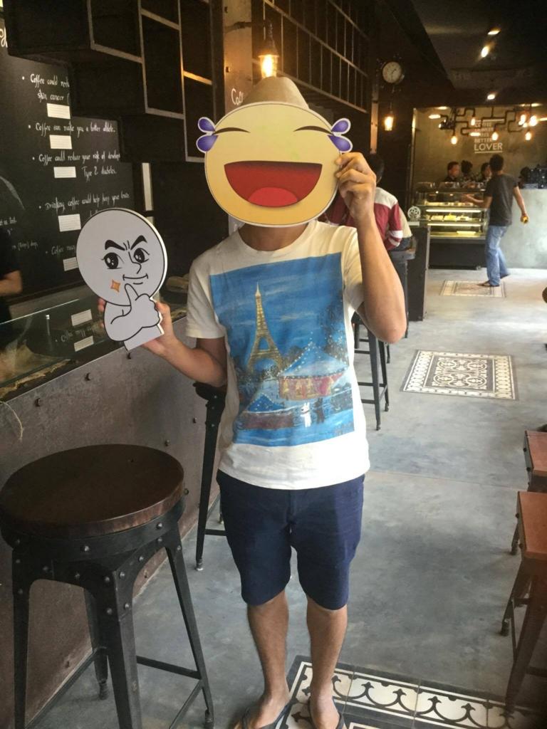 f:id:saiju:20160918161537j:plain