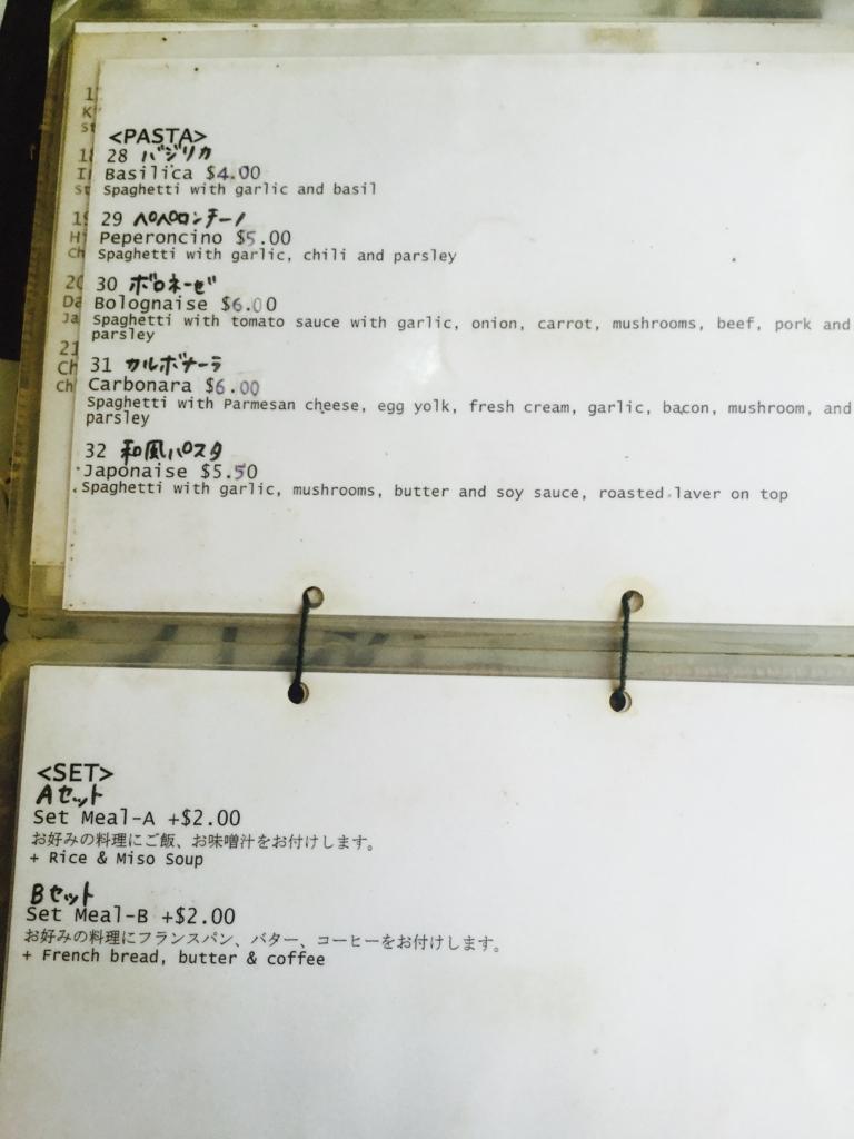 f:id:saiju:20161019183735j:plain