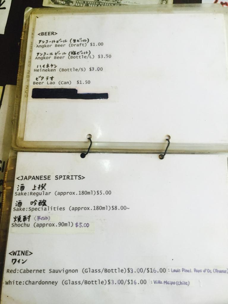 f:id:saiju:20161019183745j:plain