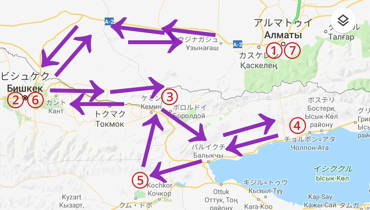 f:id:saikasaita:20190507220332j:plain