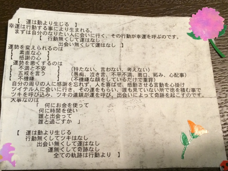 f:id:saikatsu:20160302220908p:plain