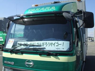 f:id:saikoh-diary:20110324101925j:image