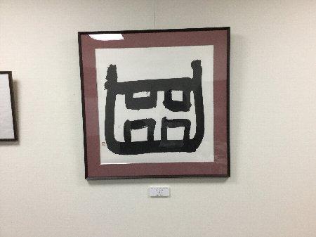 f:id:saikoh-diary:20180214190318j:image