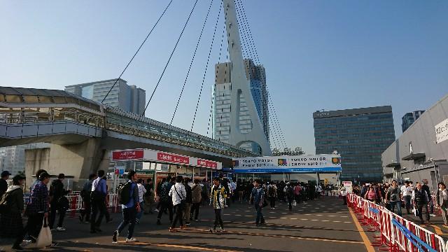 f:id:saikootoko:20191102174310j:image