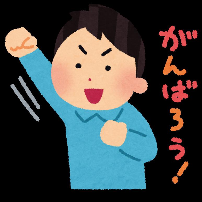 f:id:saikootoko:20191104074944p:plain