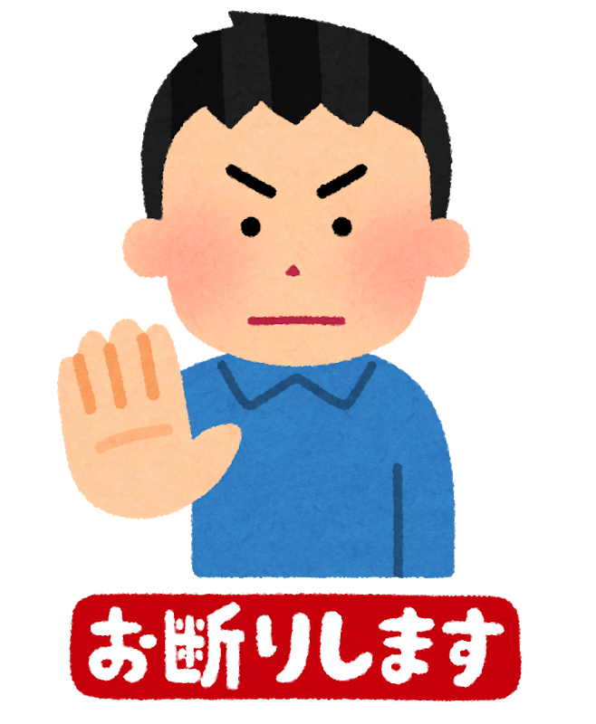 f:id:saikootoko:20191212152644p:plain