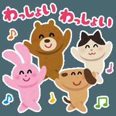 f:id:saikootoko:20191212192837p:plain