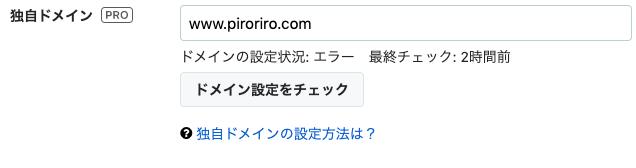 f:id:saikootoko:20191215120513p:plain