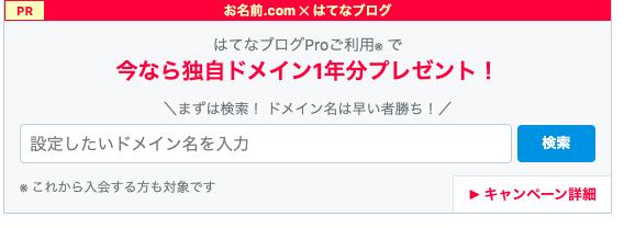 f:id:saikootoko:20191215121431p:plain