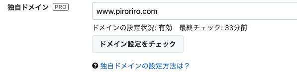 f:id:saikootoko:20191215130900p:plain