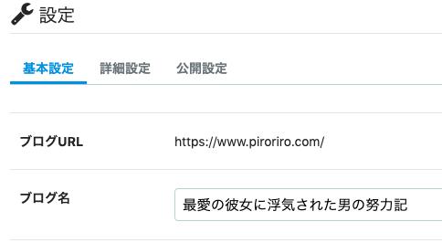 f:id:saikootoko:20191215130953p:plain