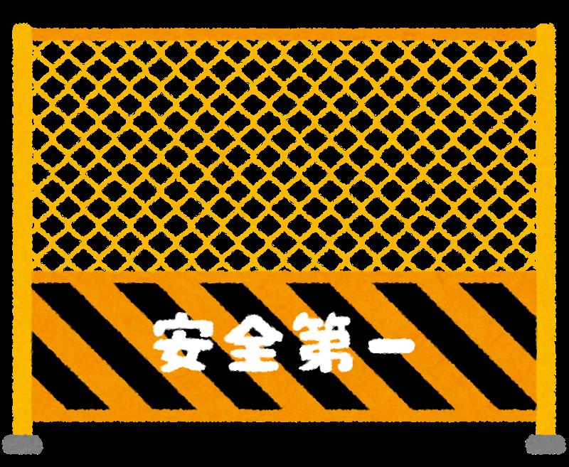 f:id:saikootoko:20191220210321p:plain